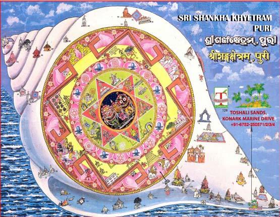 Tantric layout of Shankha Khyetram