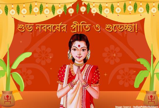 Bengali New Year - Polia Boishak