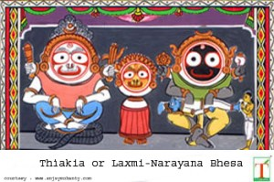 costumes_laxminarayana copy