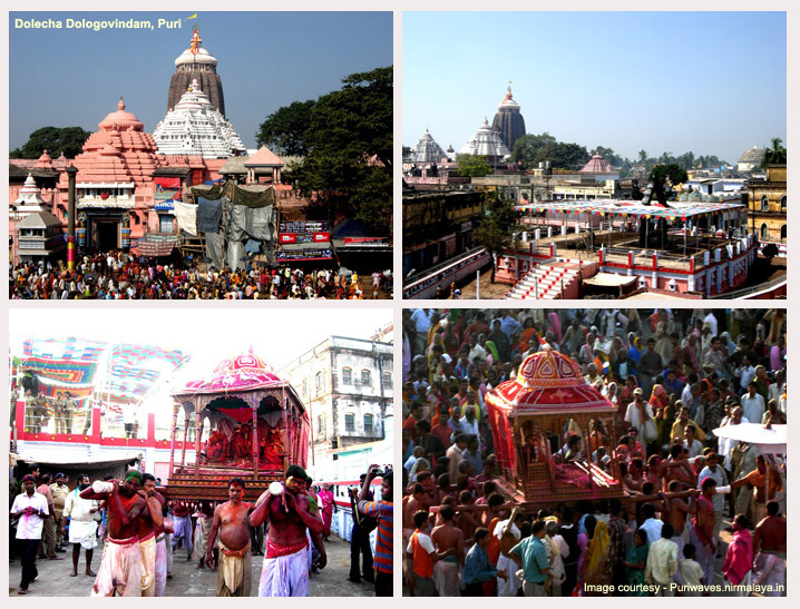 Dol Purinima / Dol Jatra Celebration at Lord Jagannath Temple, Puri Odisha
